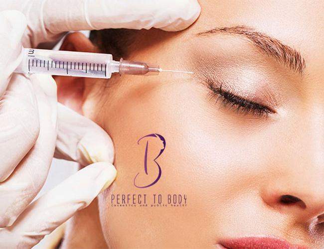 هل حقن البلازما تنفخ الوجه ؟