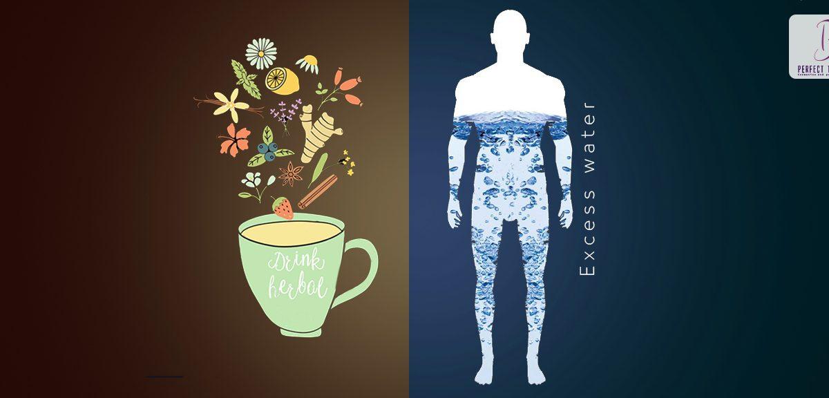كيفية التخلص من الماء الزائد في الجسم بالأعشاب