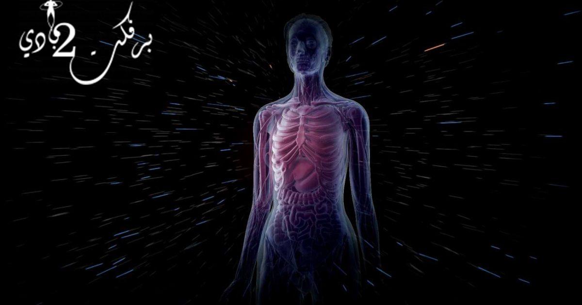 هل عظام الإنسان تقل كثافة مع مرور الوقت ؟