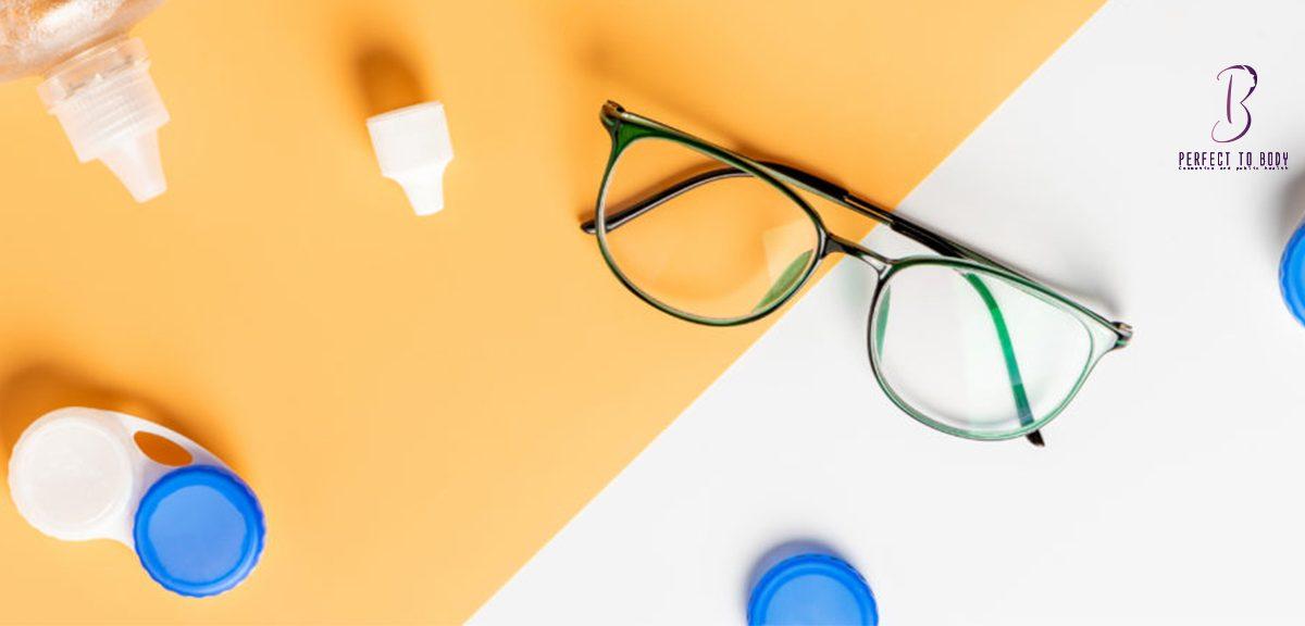 أيهما أفضل العدسات اللاصقة أم النظارات ؟