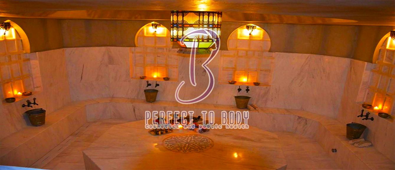 مكونات الحمام المغربي في المنزل
