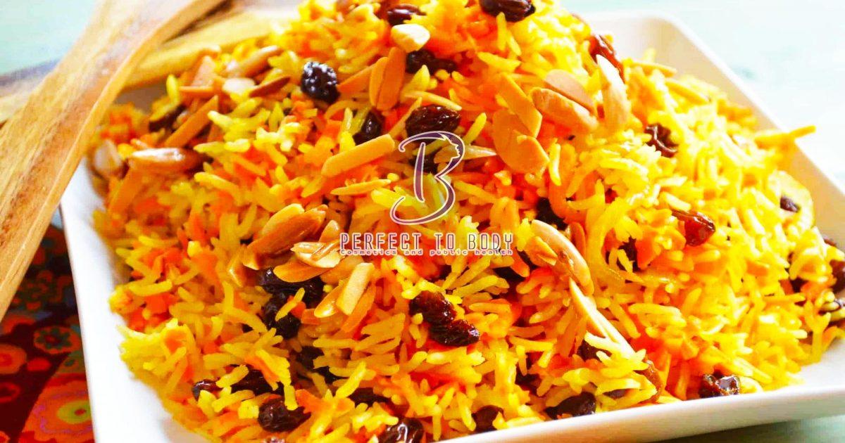 عدد السعرات الحرارية في الأرز البسمتي المطبوخ