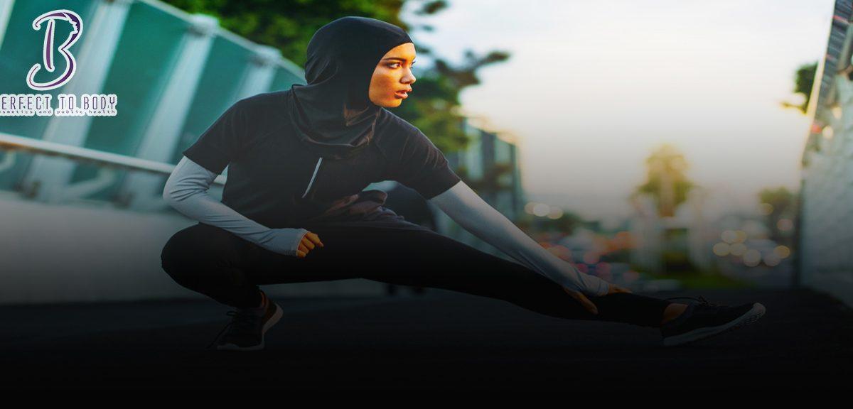 أماكن بيع ملابس رياضية للمحجبات في مصر