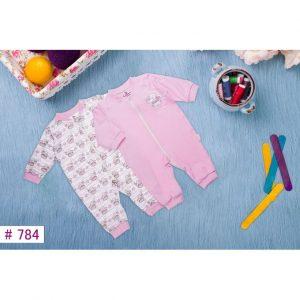 ملابس اطفال حديثي الولادة