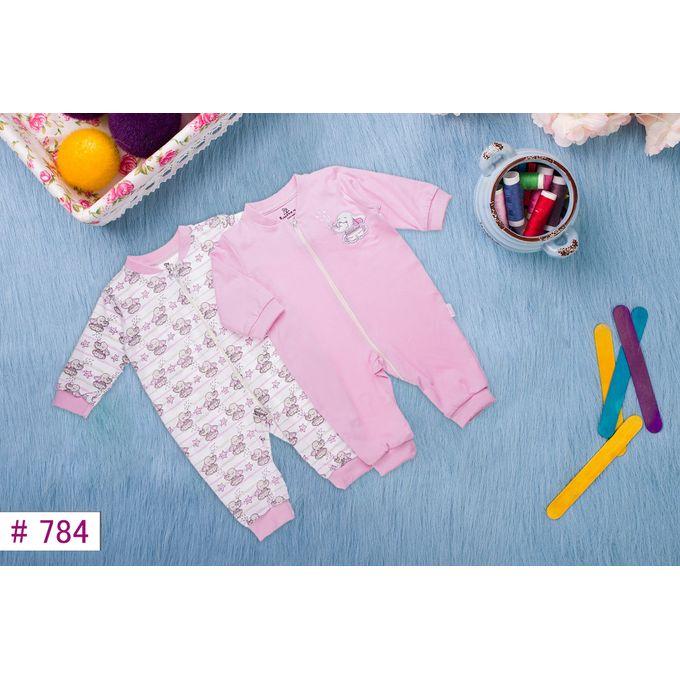 أماكن بيع مستلزمات الأطفال حديثي الولادة