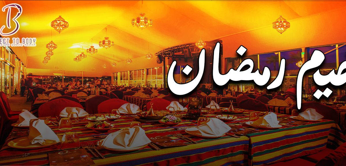 أماكن وأسعار خيم رمضان 2021 في الإسكندرية