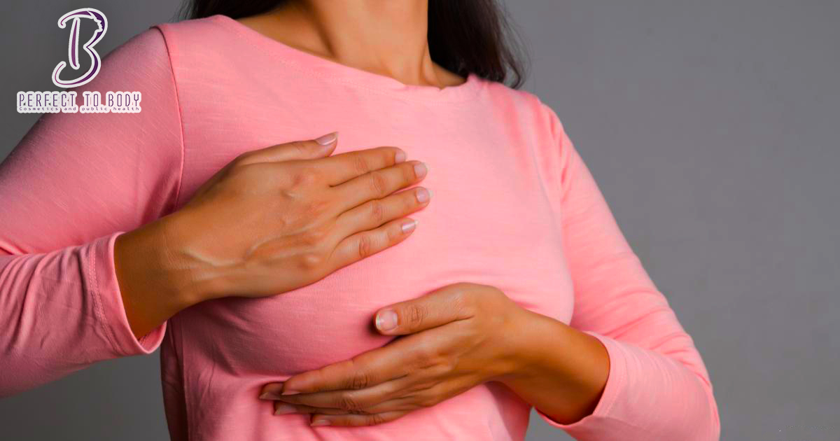 علاج تحجر الحليب في الثدي بعد الفطام