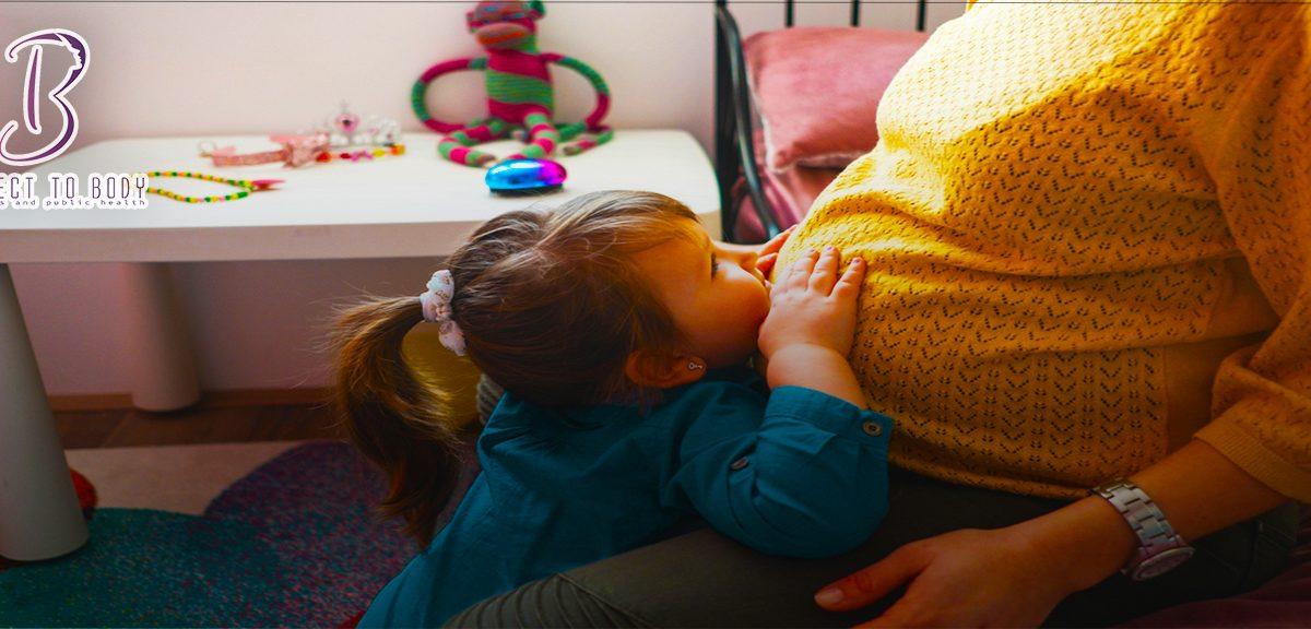 ماذا يسمى غشاء الجنين عند الولادة ؟