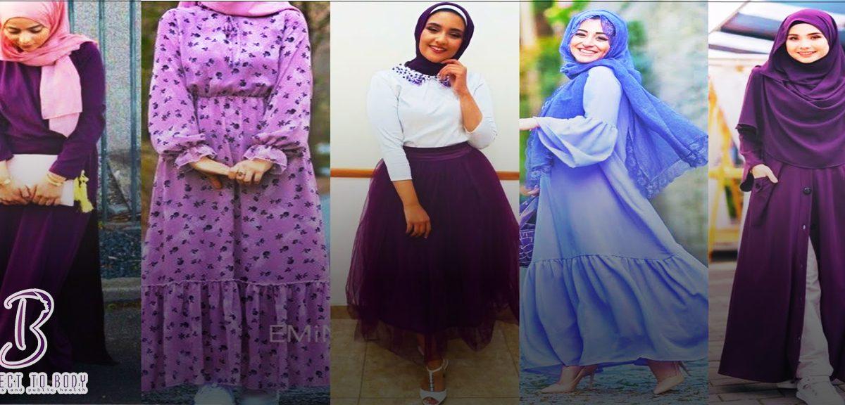 ما هي الألوان التي تتناسب مع اللون البنفسجي في الملابس