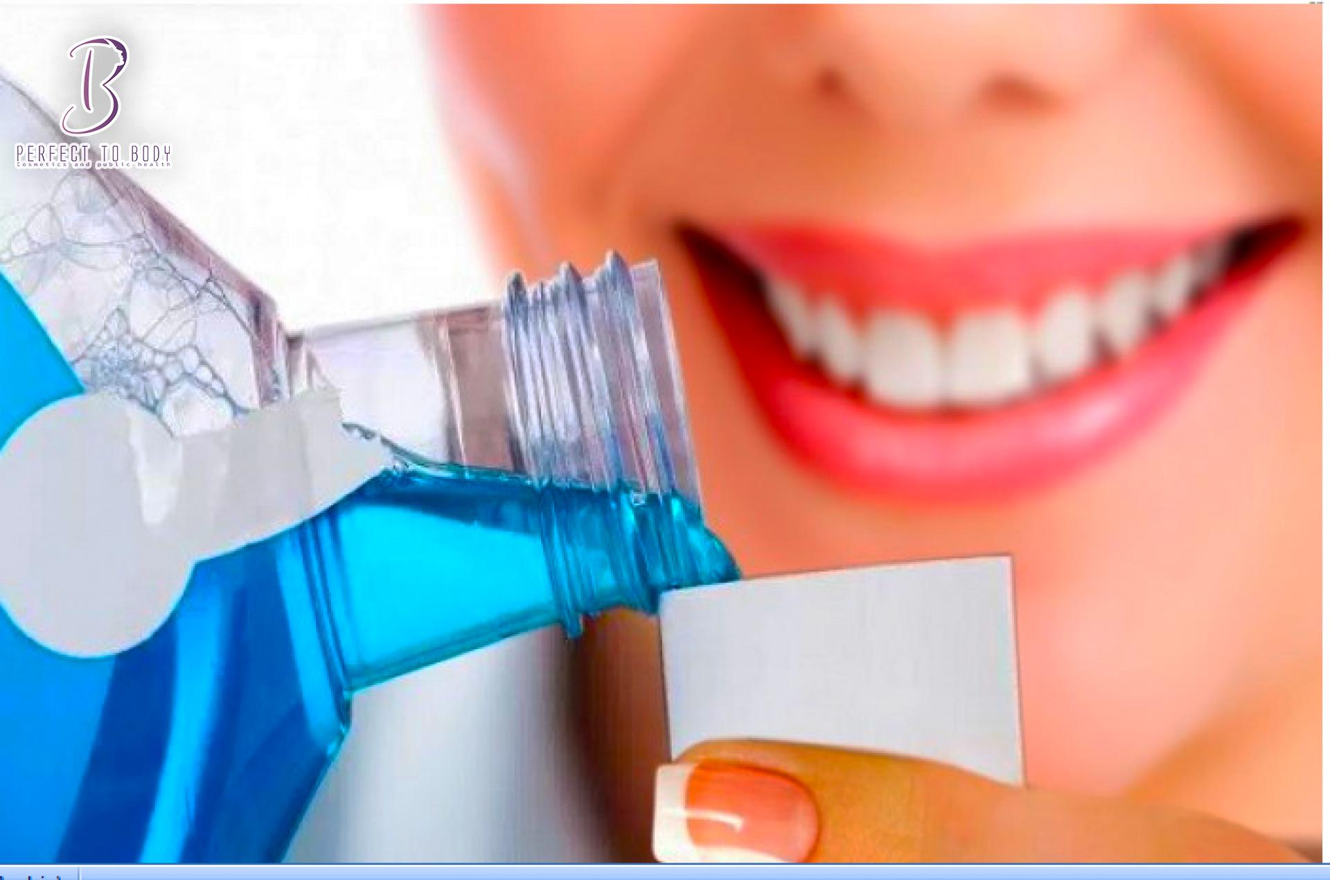 هل يغسل الفم بالماء بعد الغسول