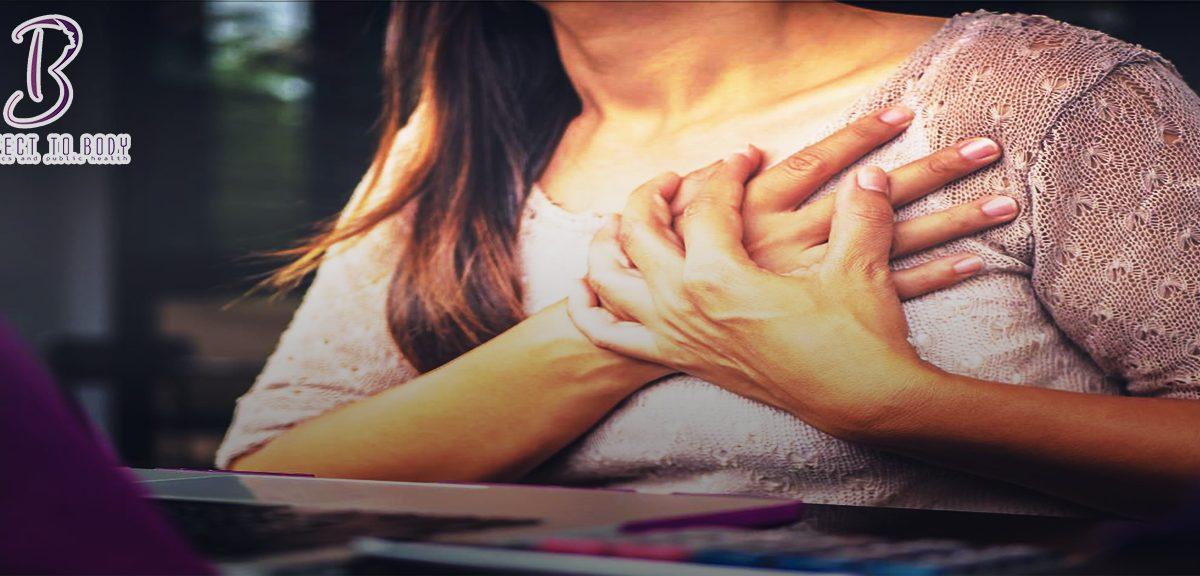 أسباب نغزات الثدي الأيسر للحامل في الشهر التاسع