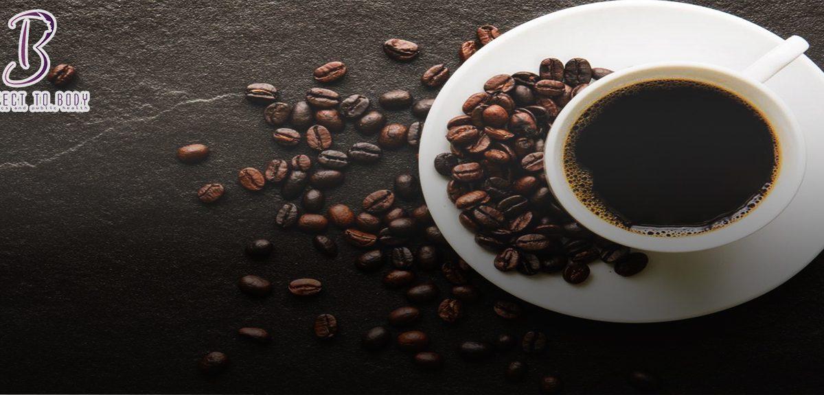 أضرار أكل تفل القهوة على الحامل والكلى