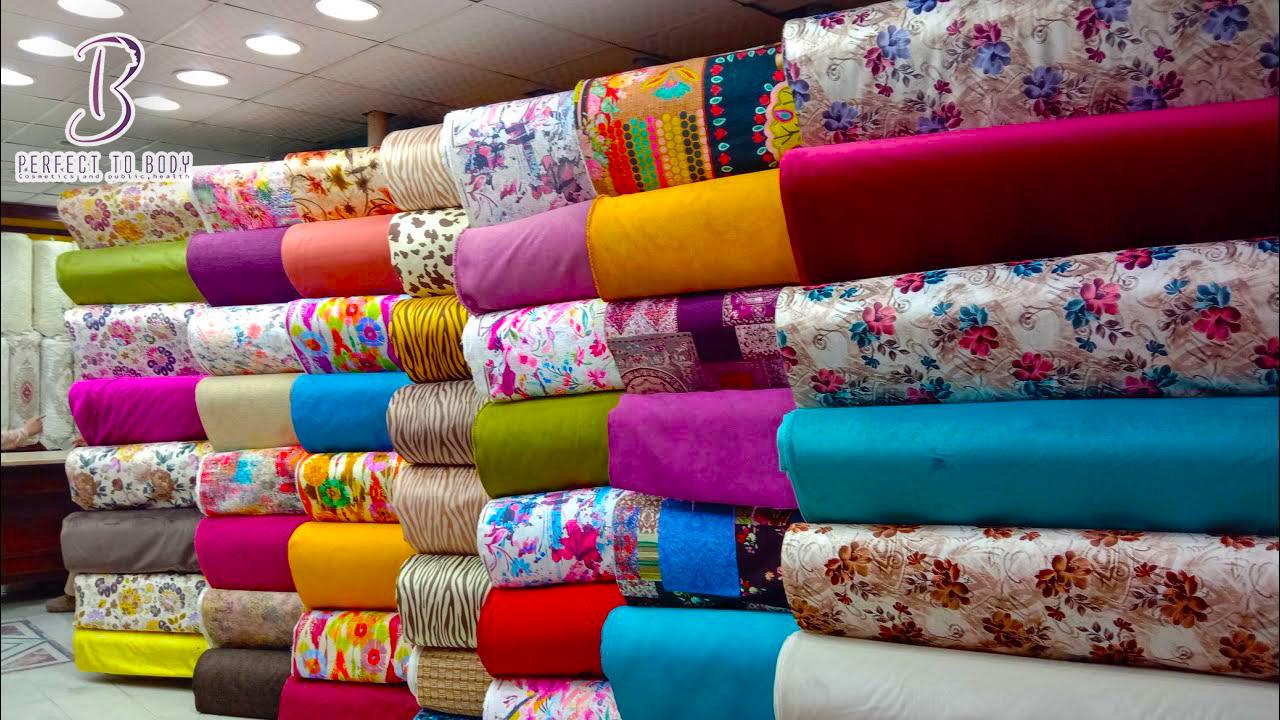 أماكن بيع القماش رخيص في القاهرة
