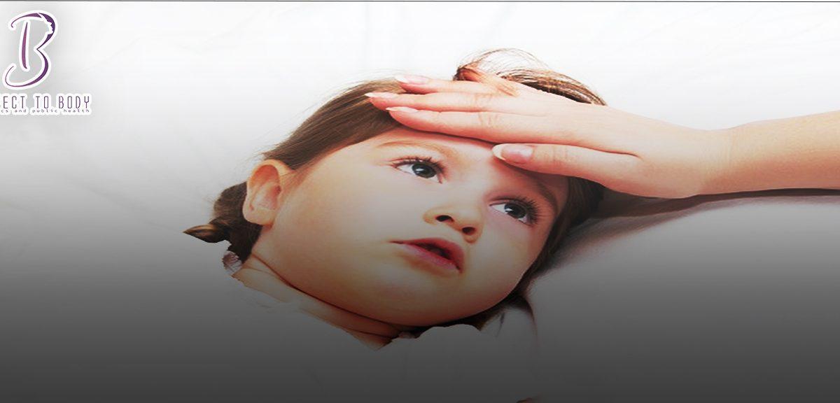 خافض للحرارة للأطفال كل كم ساعة ؟