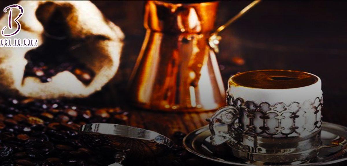 عدد السعرات الحرارية في فنجان القهوة العربي