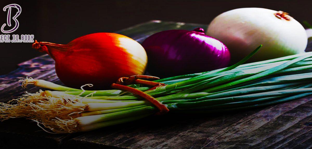 فوائد البصل الأخضر للجسم