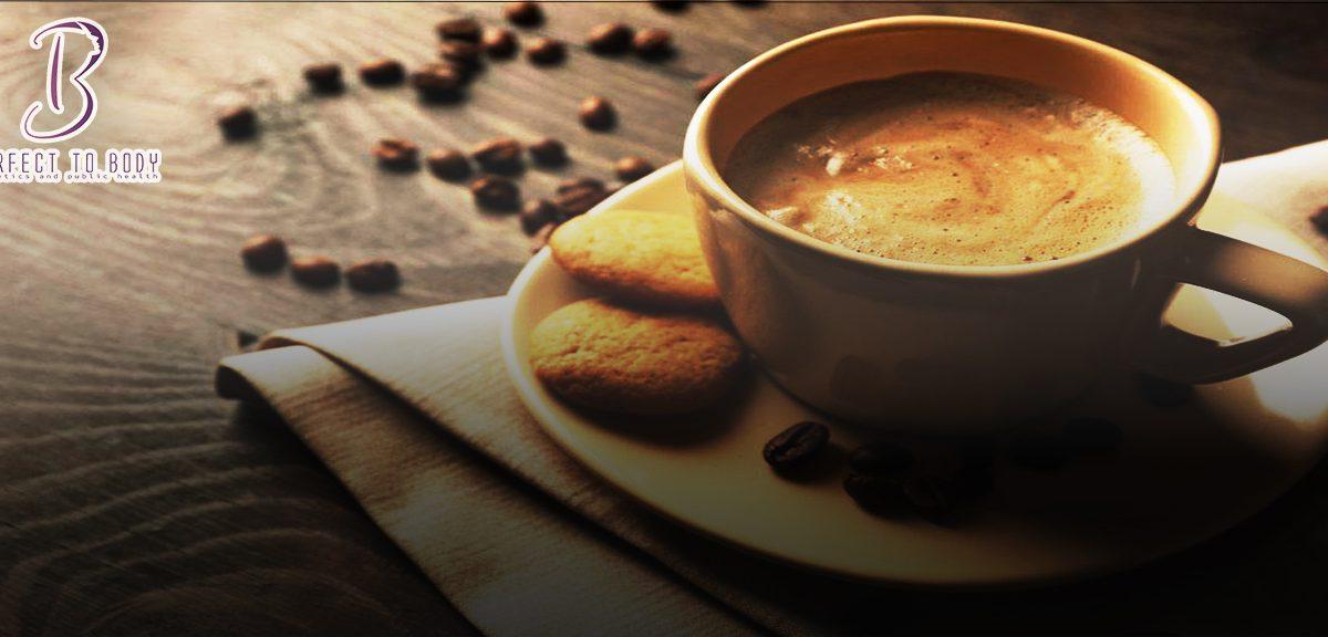 طريقة عمل القهوة باللبن للتخسيس
