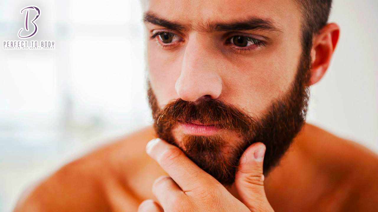 علاج قشرة الذقن عند الرجال - بيرفكت توبادي perfect2body