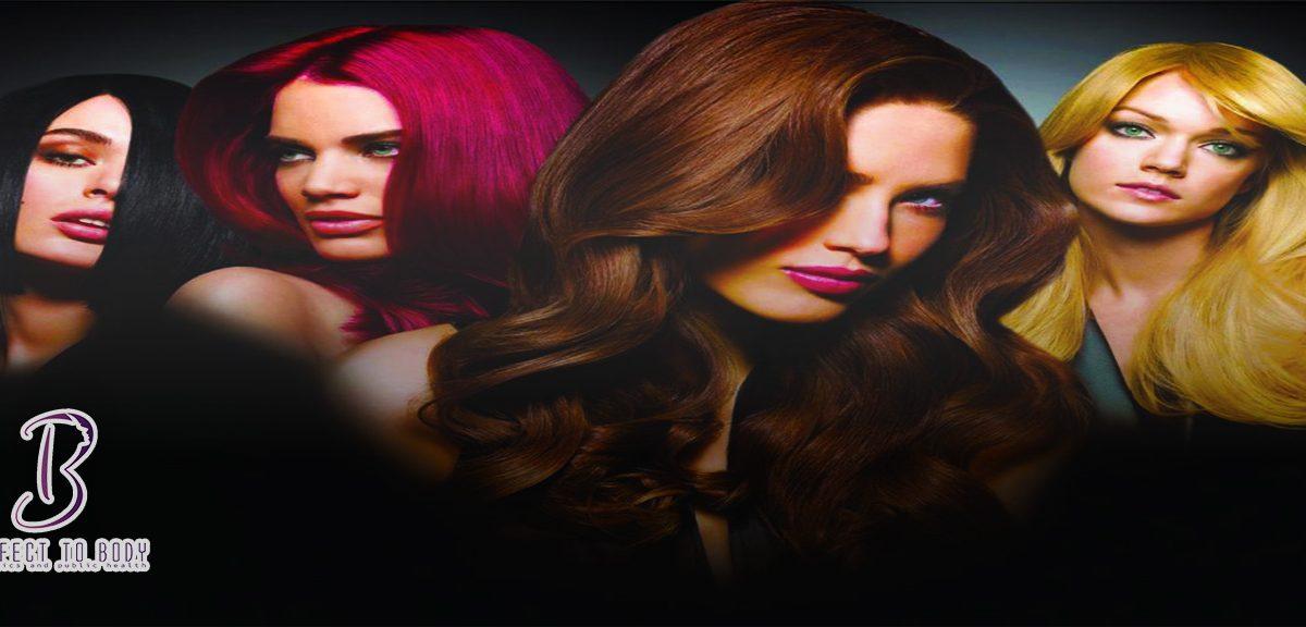 ما هى أفضل أنواع صبغات الشعر الخالية من الأمونيا ؟ - perfect2body.com - برفكت توبادي