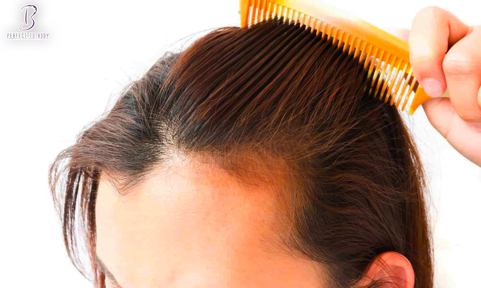 ما هي أسباب تساقط الشعر الكربي وطرق العلاج ؟ - perfect2body.com - برفكت تو بادي