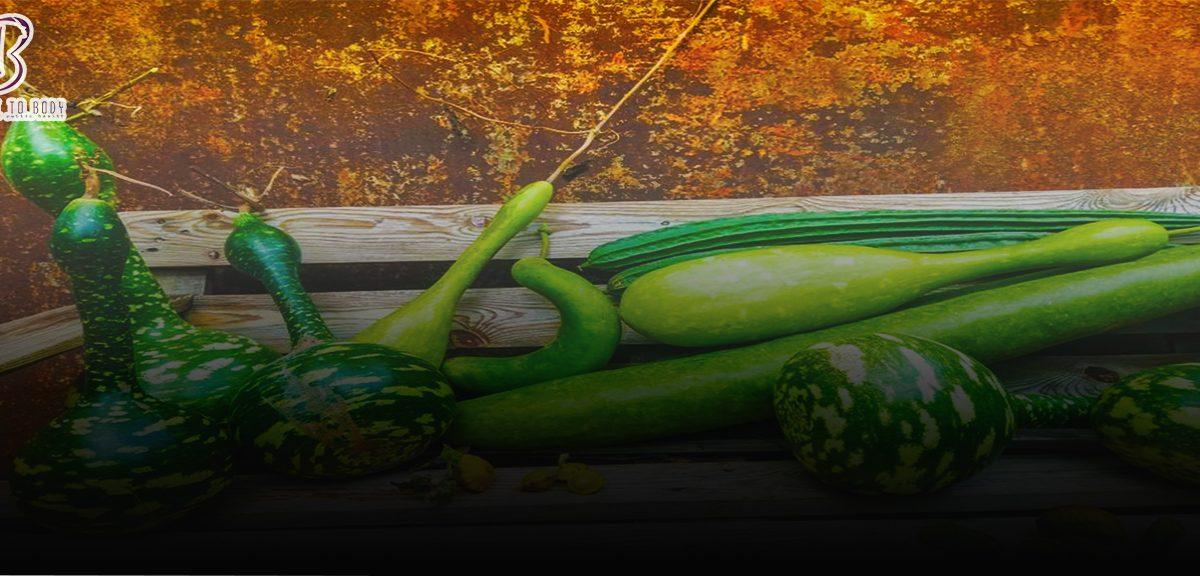 فوائد قشر القرع الأخضر للبشرة - perfect2body.com - برفكت توبادي